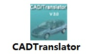 CADTranslator汉化版